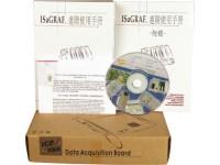 Инструментальная система ISaGRAF-256